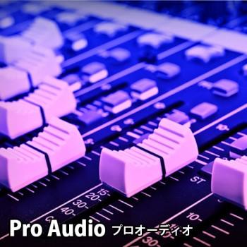 Lundahl pro_audio
